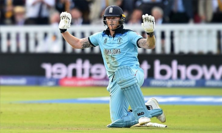 END vs NZ FINAL OF WORLD CUP 2019 BEN STROKES IS SORRY