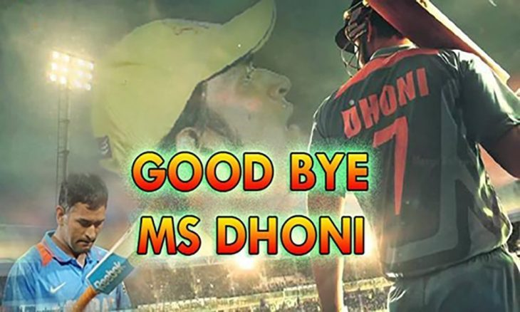 MS Dhoni not in Indian team, INDvWI Live cricket streaming