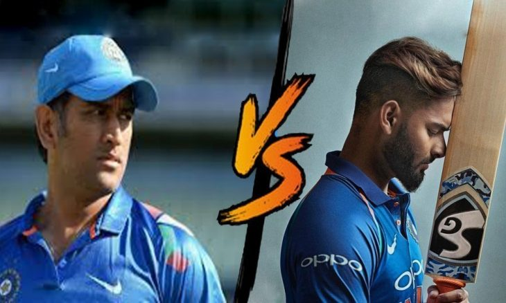 Rishabh-Oant-vs-MS-dhoni