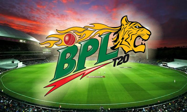 BPL Live Streaming