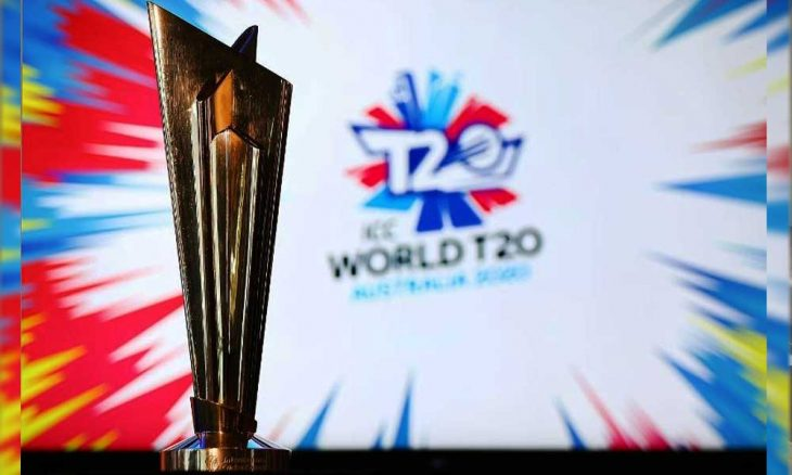 ICC T-20 world cup