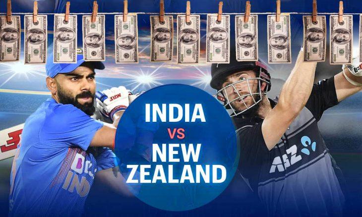 INDIA vs NEW ZELAND SERIES FIXED